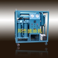 ZJB-30绝缘油真空滤油机