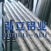 高精密5052鋁板 5052鋁棒供應