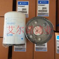 P550867唐納森冷卻水濾芯 服務至上