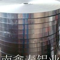 山东5052铝带生产全国发货