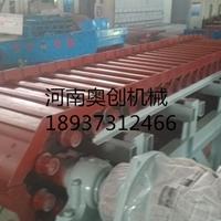 銀礦石板鏈式輸送機廠家直銷價格優惠