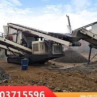 移动建筑垃圾粉碎机隐藏了怎样的商机XHY81