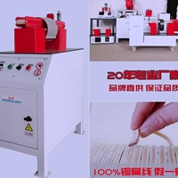 廠家供應電機殼感應加熱器電機殼加熱器廠家