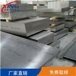 5052超寬鋁板  5052-H32鋁板