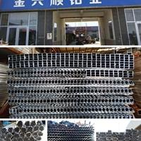 斷橋鋁 體育管材 陶瓷板材 幕墻 金剛網