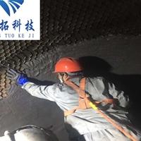 輸送管道耐磨陶瓷膠泥 龜甲網耐磨料