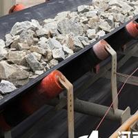 礦山碎石塊專用皮帶輸送機皮帶機生產廠家