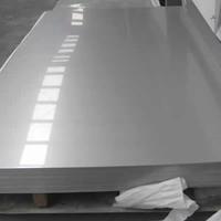 5A06鋁板   廠家直銷  管棒材