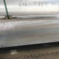 供应阳极氧化铝板AL6005-T5