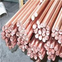 C17500铍钴铜 铍钴铜棒高耐磨 高硬度