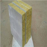 陕西玄武岩岩棉板