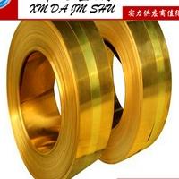 供应C2680黄铜带 国标C2680黄铜带