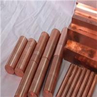 电火花用C15760氧化铝铜棒10 50mm