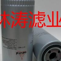 供应道依茨01174421滤芯品质优良