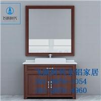 南昌成批出售全铝浴室柜铝材型材