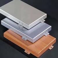 氟碳铝板和油漆铝板的加工定制
