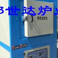 磁性材料热处理烧结炉 箱式炉 箱式热处理炉