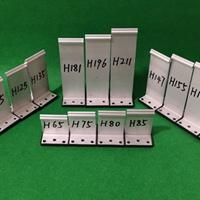 鋁鎂錳板固定支架鋁合金T碼