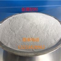 铝热焊剂专项使用铝粉厂家