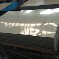 商家销售模具专项使用铝板 5052