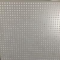灰色冲孔铝扣板 对角冲孔白色办公室吊顶