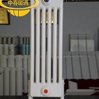 車間專用GZ609鋼六柱暖氣片