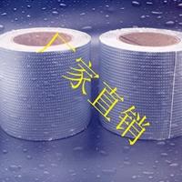 防水堵漏铝箔丁基胶带