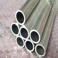 天津供應6061t6鋁管 6米長鋁合金管零切