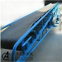 TD75帶式輸送機廠家膠帶輸送機供應商