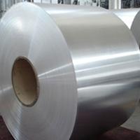 0.5mm管道专用保温铝卷