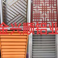 百葉窗 隱形紗窗 3016紗窗料 幕墻 道閘