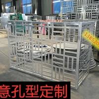 铝合金空调罩防护网定制厂家孔型任意