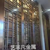 辦公室辦公區 新中式輕奢 不銹鋼雕花屏風