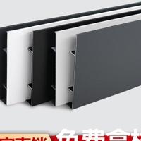 工程款加厚铝合金踢脚线可以定做长度