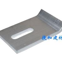 T型铝合金挂件低价直销