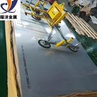 供应国标6063-T6铝薄板