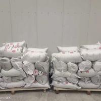 生產廠家源頭供應水劑型鋁粉膏GLS-65