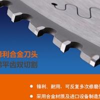 高速钢锯片切管机圆锯片切铝型材  现货供应