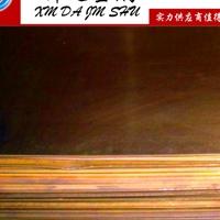 日本进口C2801纯黄铜 C2801黄铜板