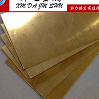 现货供应C3561黄铜板、C3561铅黄铜棒、管