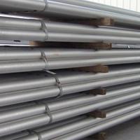 供应铝合金7030铝板7030圆料