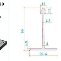 铝镁锰合金屋面板支架 铝合金T码
