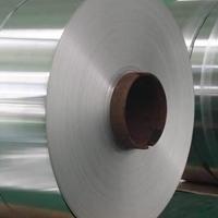 供应铝合金7027卷材7027棒料