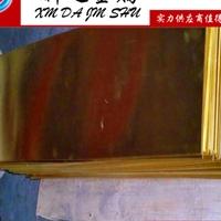 C36000黃銅板 C3604BD黃銅棒、鉛黃銅、