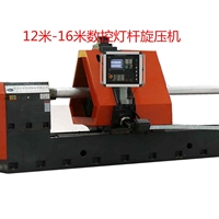 XYK32012000数控灯杆旋压机