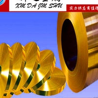 c2720黄铜带 国标H63黄铜带H63黄铜带