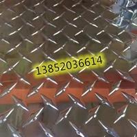 防滑铝板指针型花纹铝板厂家支持加工定制