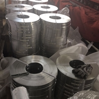 保温铝卷  0.5mm 保温铝皮价格 厂家现货