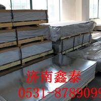 济南鑫泰 标牌铝板 3003