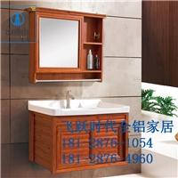 山西全铝合金鞋柜浴室柜型材